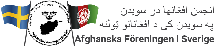 Afghanska Föreningen